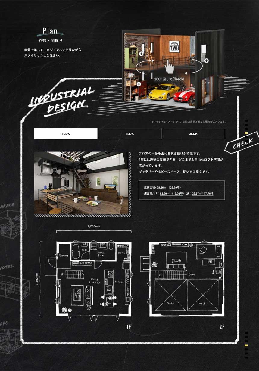 warehouse-4