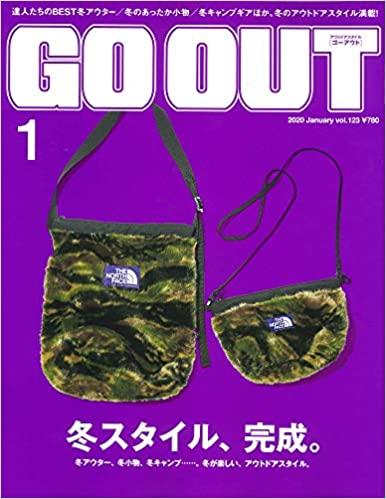 雑誌『GO OUT』へのタイアップ・純広掲載